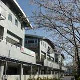 高校 横須賀 総合